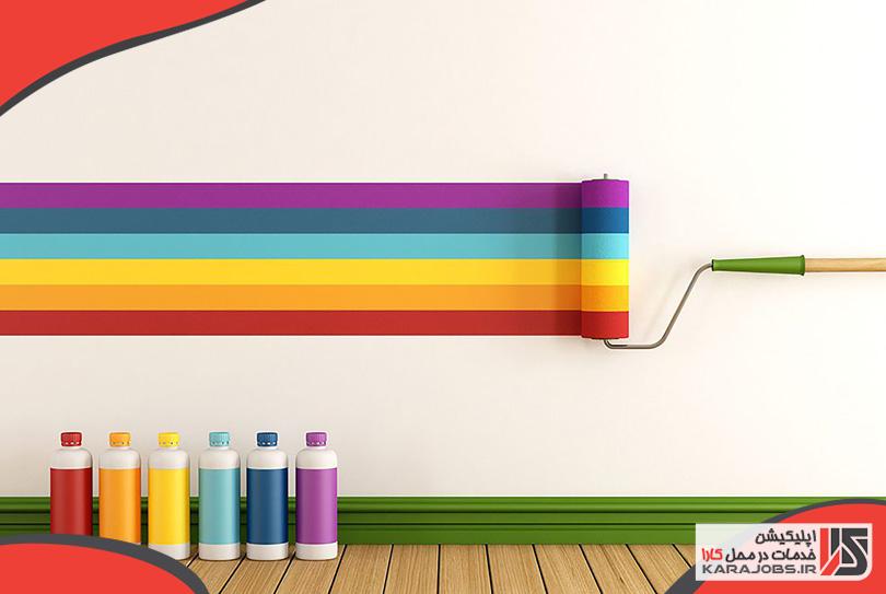 ترفندهایی برای رنگ آمیزی منزل