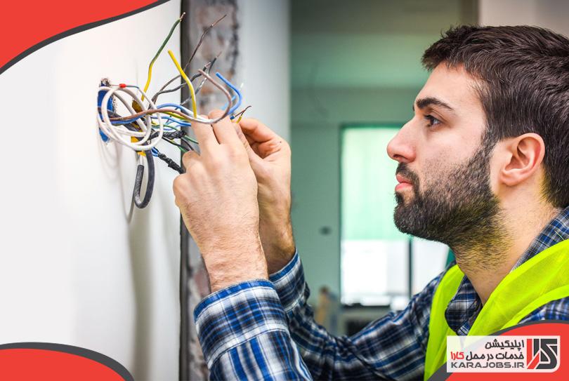 رفع اتصالی برق ساختمان